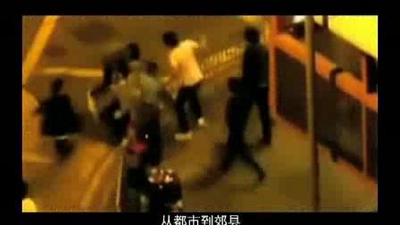 滔河禁毒教育电视纪录片 与神共舞 上集_标清