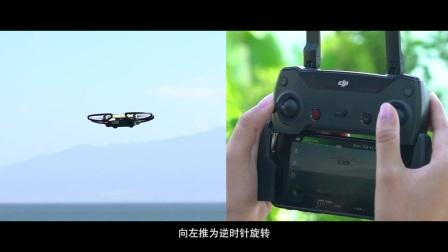 海陆空 - #DJI 晓 Spark 首次飞行(遥控器操作)教程