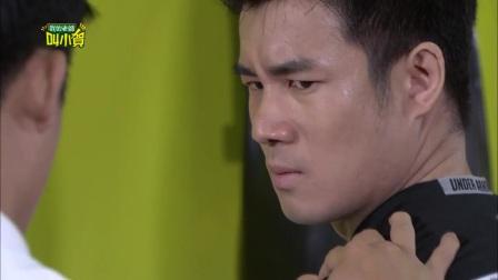 我的老师叫小贺-345