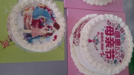 转印图母亲节蛋糕MOV_0033
