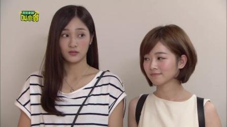 我的老师叫小贺-348