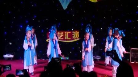 儿童舞蹈视频《春晓》