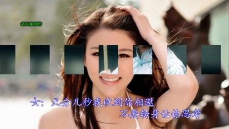 视频歌曲;美女《你不来我不老》老玩童