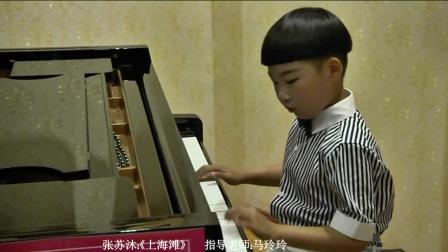 武陟学钢琴哪里好,武陟新声钢琴学校,张苏沐:《上海滩》