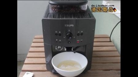 Krups全自动咖啡机清洁(clean)方法