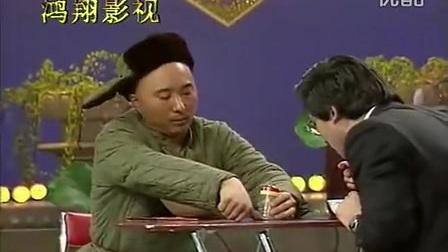 春晚相声小品经典集锦《胡椒面》陈佩斯搞笑小品大全