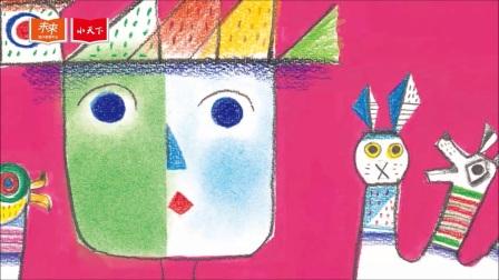 第五届「丰子恺图儿童画书奖」入围作品--作绘者介绍《动物和我》