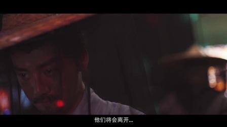 银河系富二代遭铁柱围堵 网红女高音演绎KTV江湖 43