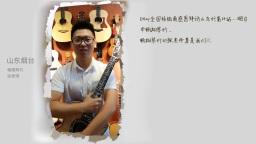 Eplay吉他全国经销商感恩拜访之旅——山东行