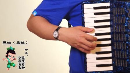 经典动画片歌曲《葫芦娃》——手风琴演绎