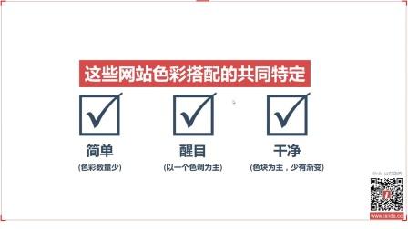 刘浩-用十年PPT设计经验让你从游击队转到正规军【20170615】高清版-