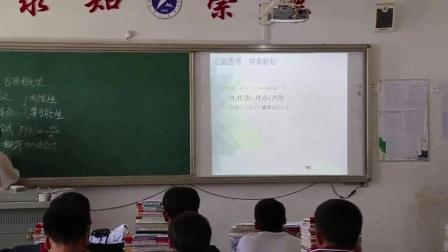 宽城县何丹丹2014015533高二数学古典概型