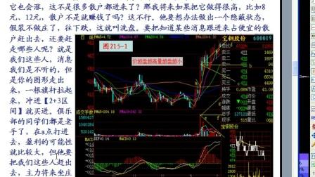 【股票分析】深交所:必须严厉打击内幕交易