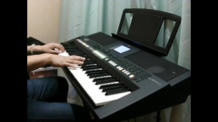 YAMAHA-PSRS650电子琴演奏的《贝加尔湖畔》
