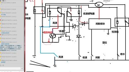 柴油电喷雨刮控制器,风扇离合器控制,玻璃升降器原理及故障分析