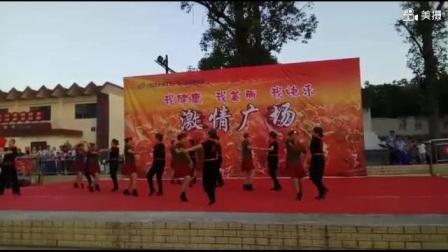 泸州市高坝满艺队一水兵舞
