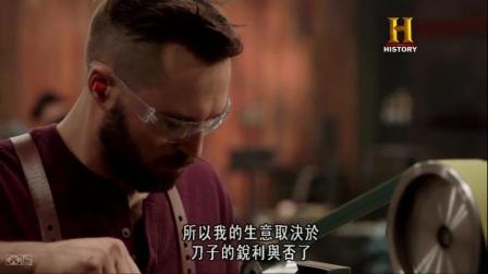 锻刀大赛 S04E05.菲律宾弯刀(the Panabas)[熟肉]