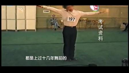 贾乃亮电影学院考试资料曝光,舞蹈姿势太娘了吧