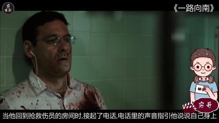 """恐怖的""""漂浮骷髅""""追捕两个兄弟, 杀伤力太大根本逃不掉!"""