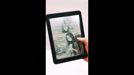 用8英寸的博阅T80电子书阅读器看漫画