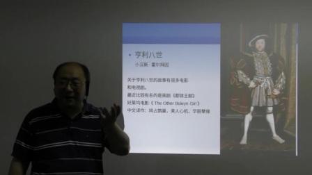 文艺复兴讲座(二十三)宗教改革(下)