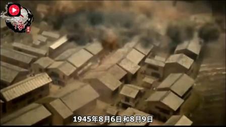 日本被核爆后投降,应该感谢美国的仁慈,因为苏联的计划更残忍