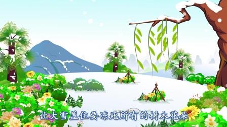 萌宝国学故事汇-第2季-梅花的传说 4
