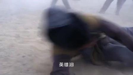 """长路漫漫伴我行(电视剧""""擒狼第一集精彩片段"""")"""