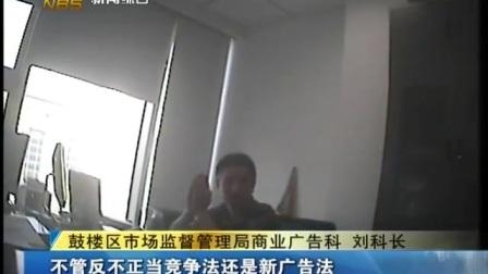 莆田系医院之后……-南京广播电视台