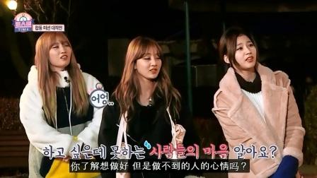 170130 JTBC Lost Time(四) 中字 TWICE
