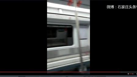 18号父亲节石家庄地铁体验