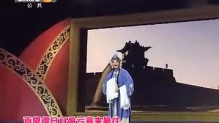 秦腔《孟姜女》选段 李凡 甘肃省庆城县艺术团(任小蕾战队)