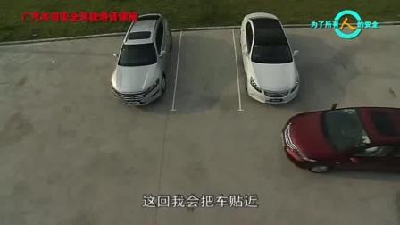 新手学开车007第七课  路边停车,停车入库,倒车入库技巧