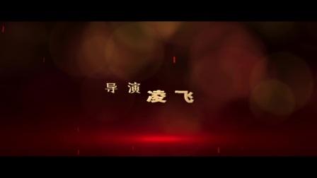 电影《演员副导演》高清预告NO.2