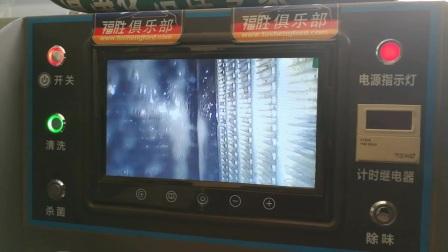 汽车空调蒸发器可视深度清洗