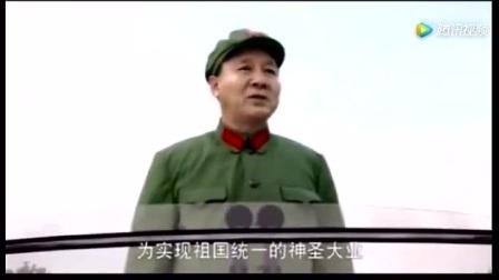 IQ音像制作有限公司荣誉出品 国庆阅兵军人最威武连英国的香港总督都胆怯