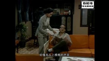 女黑侠木兰花01(自制字幕)赵雅芝 黄锦燊