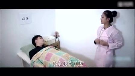 美女护士打针技术不过关, 居然把睡了八年的植物人给扎醒了