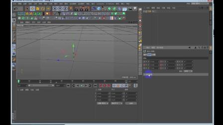 彼岸花开——利用C4D来制作花朵模型案例讲座全集