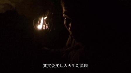 喳爷求生-探秘怒江大峡谷下