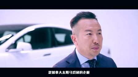 黑勇: 私人太空旅行计划的首位中国参与者