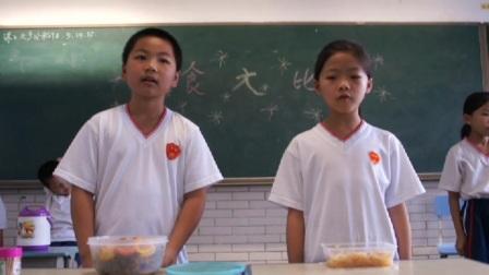 小学生美食节比拼精彩视频