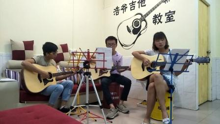 2017父亲节-唱给爸爸的歌-深圳浩爷吉他教室-陈思-付世解-陈泽洲