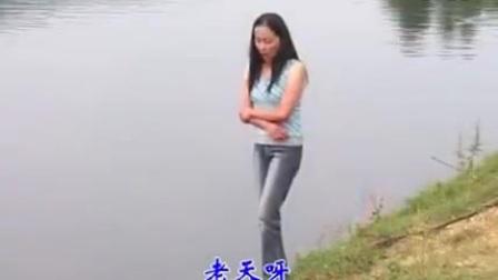 云南山歌剧,赶街路上找情人__全集_117-1