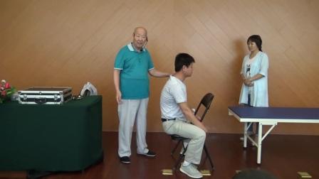 李茂发达摩正骨犀牛望月手法教学