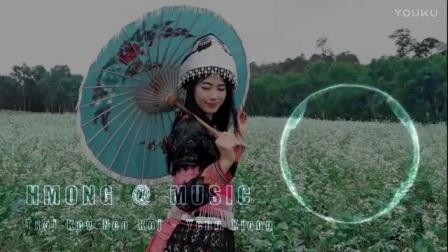 苗族音乐- Yeng Xiong - Txoj Kev Nco Koj