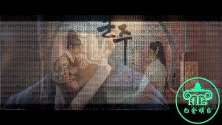 韩国收视率最高电视剧,受欢迎度堪比中国版《楚乔传》