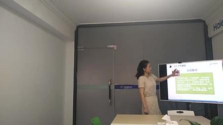 第三阶段 幼儿园教学板块 湖南分公司王玲  幼儿园教师岗前培训
