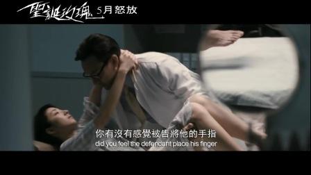 【聖誕玫瑰】HD高畫質中文電影預告