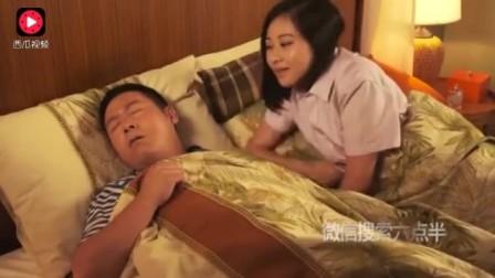 陈翔6点半 晚上做梦偷情被老婆发现 反应太机智